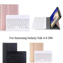 Capa de couro destacável blueteth teclado capa para samsung galaxy tab a8 t290 tablet de vidro temperado samsung