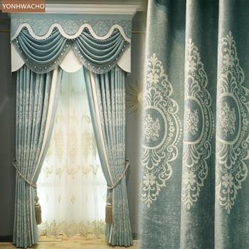 Custom curtains Chenille jacquard thick European luxury blue villa thick cloth blackout curtain valance tulle panel C108