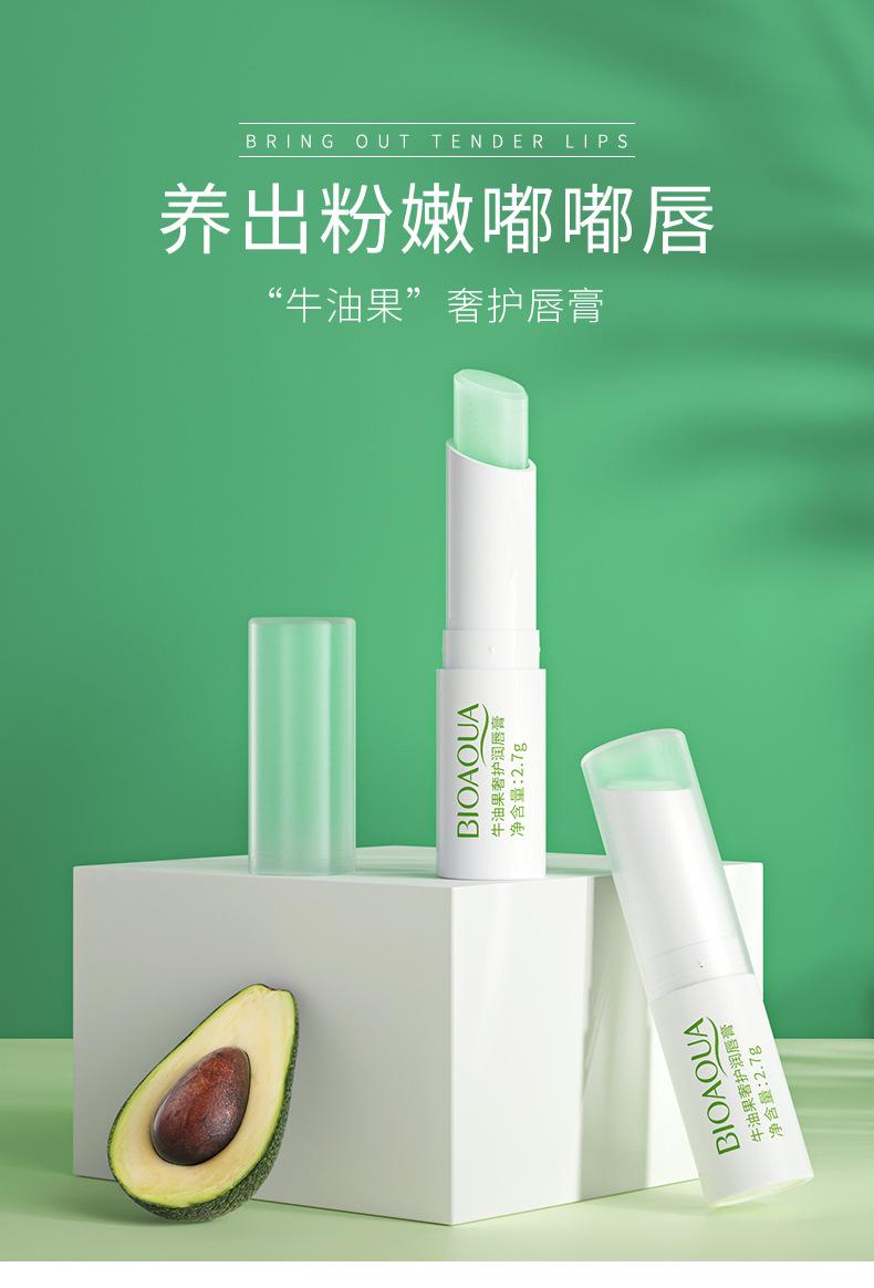 Авокадо роскошный бальзам для губ увлажняющий и выцветающие