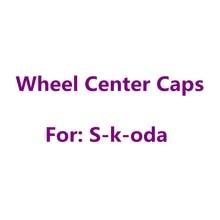 4 шт внешней Диаметр 65 мм 60 мм 56 мм для Skoda OCTAVIA III подшипник ступицы колеса для автомобиля (колпачок центральной крышки логотип авто крышки об...