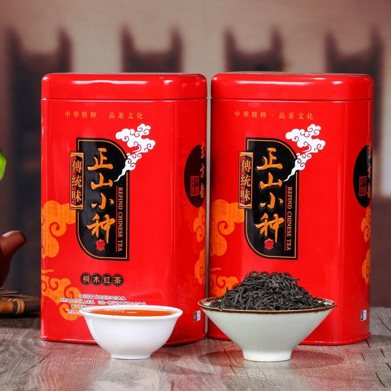 250g Chinese Oolong Tea 5A Wuyishan Red Tea Longan Lapsang Souchong Black Tea Longan And Smoked Flavor China Tea For Gift Pack