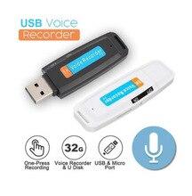 все цены на Mini U-Disk Portable Digital Audio Voice Rechargeable Recorder Pen USB Flash Drive voice Recorders Micro Support SD TF Card онлайн