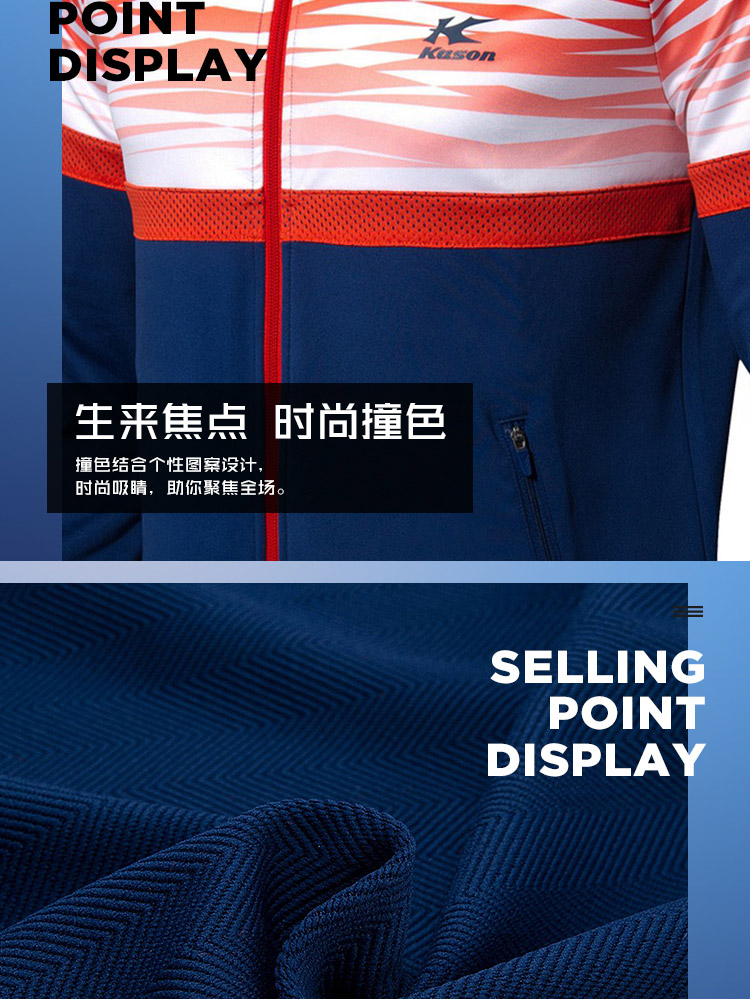 Подлинный касон бадминтон пальто спортивная мужская повседневная спортивная куртка с длинным рукавом FWDM003-3