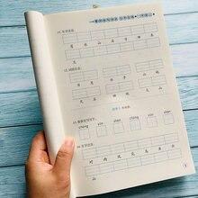 Pinyin chinois pratique Questions groupe mot classe parascolaire devoirs phonétique transcription Libros Livres Livros livre Livres