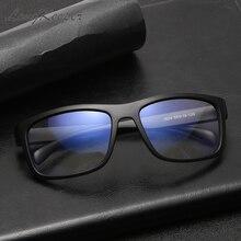 Мужские солнцезащитные очки с защитой от синего света uv400