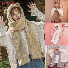 Joycosin 2019 зимние женские крышки-новинки, теплые милые шапки с ушками медведя, Повседневная плюшевая шапка, шарф, перчатки, набор, повседневные ...