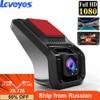 Pojedyncza kamera kamera na deskę rozdzielczą ADAS elektroniczny pies Alloy 1080P HD nawigacja USB rejestrator jazdy Hidding wideorejestrator samochodowy DVR U8