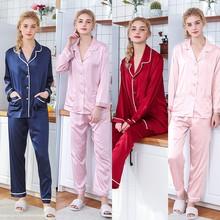 Fashion Silk Womens Casual Solid Color Satin Button-Down Pajamas Set  Bride Sleepwear