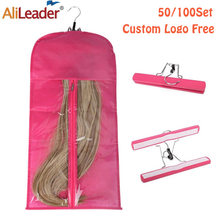 Alileader 50/100Set Free Logo Wig Storage Bag Holder With Wig Hanger Hair Extensions Wigs Storage Holder For Styling Accessories(China)