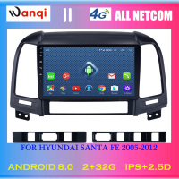 4G Lte All Netcom Android 8.0 9 inch Car Multimedia GPS Radio Stereo For Hyundai Santa Fe 2005 2012 Car Video Navigation