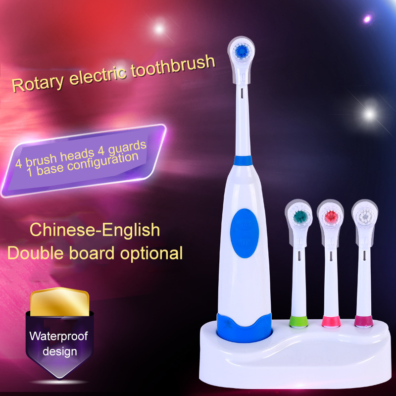 Automatic Electric Toothbrush Battery Full Body Waterproof Rotary Tooth Brush 4 Brush Head Adult Electric Toothbrush image