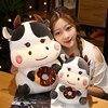 25-55CM Donut vache Cartoon Donut Cow Animal Crossing Plush Filling Pillow Doll Room Decoration Sofa Cushion Holiday Birthday Gi