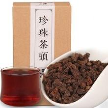 2018 Yunnan Muzhi Mini Old Ripe Pu-erh Tea Pearl Lao Cha Tou Shu Pu-erh Tea 200g
