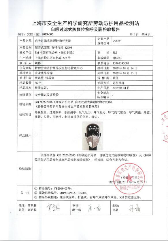 3M 9542V KN95 Protective Mask with Valve Grey Safety Dust Anti-PM2.5 Sanitary Working Respirator Filter Structure 3M 9542 Masks 5