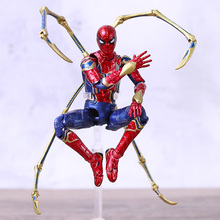 MAFEX Avengers Infinity War Spiderman Iron Spider Action Fig