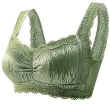 H4694 Women Silk Bra Underwear No Steel Ring False Breast Artificial Boobs Summer Breathable Bras After Breast Cancer Surgery