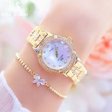 Uhr Frauen luxus marke 2020 Mode Rose Gold Diamant Kristall Damen Uhren Strass armbanduhr frauen Bajan Kol Saati