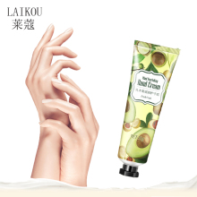 цены LAIKOU Horse Oil Nourish Hand Cream Anti-Aging Whitening Moisturizing Oil-control Anti-Drying Pigmentation Corrector Cream 30g