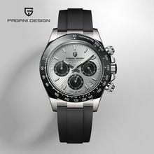 Pagani Дизайн 2020 новые мужские часы спортивные кварцевые силиконовые