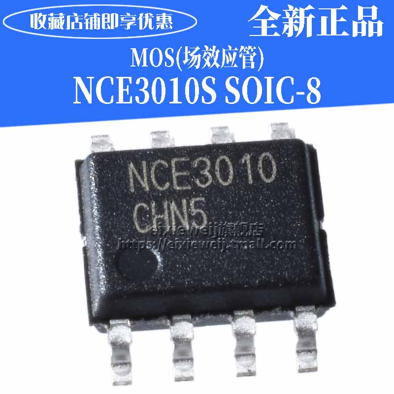 10PCS/LOT   NCE3010S 30V 10A NMOS TO252  New Original In Stock