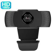 HD 1080P 720P Manual focus  Webcam USB High Definition Camera Web Cam Built-in HD Microphone For Computer Desktop