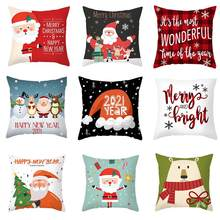 Christmas Cushion Cover Decorative Sofa Pillow Cover Case Seat Car Home Decor Throw Pillowcase Christmas Decoration For Home(China)