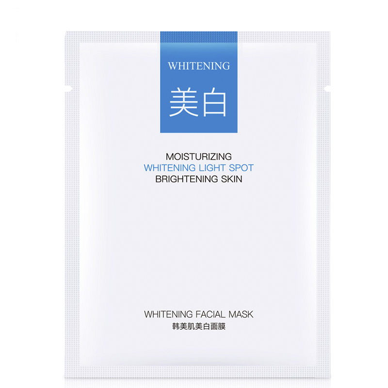 Whitening Mask Moisturizing And Brightening Whitening Silk Mask