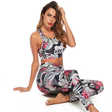 CINESSD Digital Print Leggings vest Pants Sports Suit Yoga Sport Fitness High Elastic Women