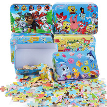 100pcs/set Wooden Jigsaw Puzzle Kids Early Educational Toy for Children Puzzle with Iron Box Baby Brain Training Puzzle Toy Gift funny brain and hands training educational fishing toy multicolored