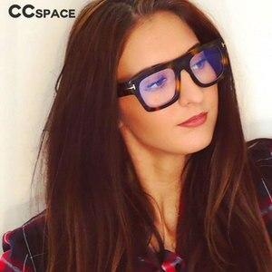 Image 2 - R45718 Square Reading Glasses Farsighted Glasses Frame Presbyopia