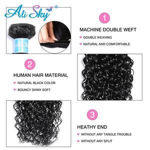 Image 3 - Alisky mechones de pelo malayo ondulado, mechones 100% cabello humano Remy, rizo negro Natural, 1/3/4 unidades