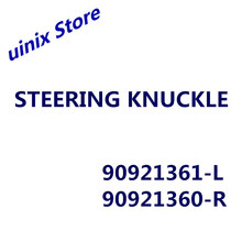 90921361-L 90921360-R задний поворотный кулак для BUICK GL8 ES
