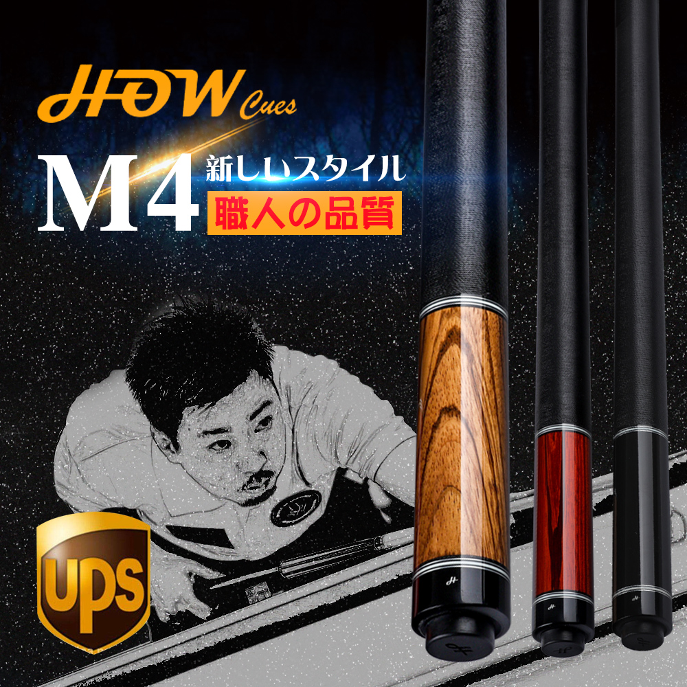 Official Store HOW M4 Series Pool Cue12.8mmTip HOW Radial Pin Professional Play Cue Handmade Irish Iinen Grip Rare Solid Billard