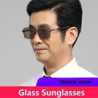 Cubojue Natural Glass Sunglasses Men 150mm Brown/clear Stone Sun Glasses for Man Elder Parent Eye Protect Anti Eye Dry UV400