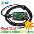 2021 реально HEX-V2 VAG COM 20,4 VAGCOM 20.12.0 HEX V2 USB интерфейс для VW AUDI Skoda Seat Unlimited VIN