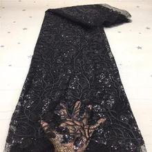 Tissu africain en dentelle et Tulle de haute qualité, tissu Organza brodé à paillettes 3d pour robe de soirée nigériane, 2020