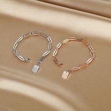 Женский браслет из розового золота серебристые браслеты для