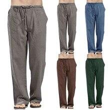 Men Clothing Pantalones Sport Joggers Streetwear Casual Solid Pocket Ropa -Pants -Pants