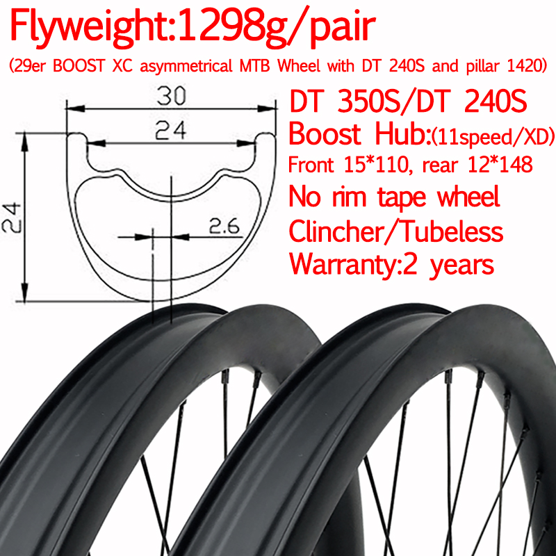 Flyweight XC Boost no rim tape width 30mm carbon 29er MTB <font><b>bike</b></font> <font><b>wheels</b></font> asymmetric tubeless <font><b>6</b></font> bolt disc D T 350S 240S pillar 1420 image
