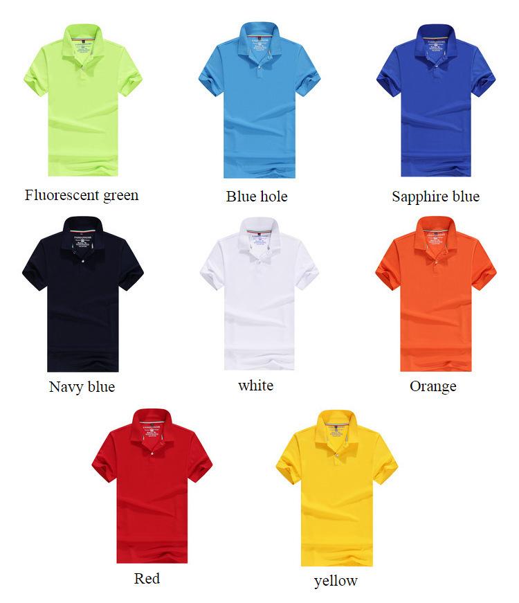 LiSENBAO Brand New arrival  Men Polo Shirt High Quality men polo shirt men short sleeve jerseys Summer Mens polo Shirts LS-1806 5
