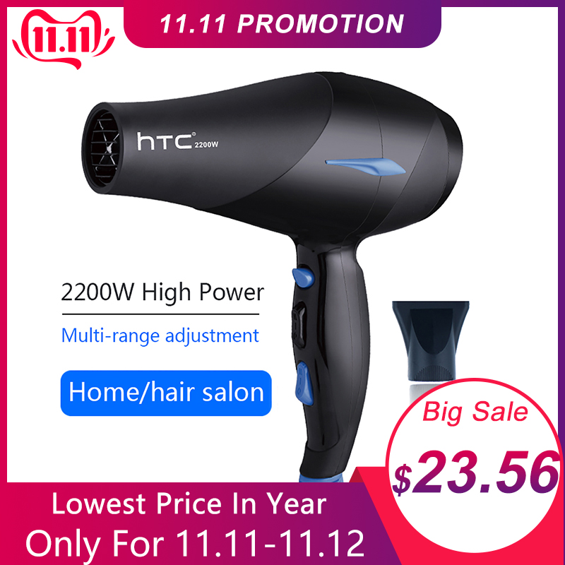 EF-2012 Hair Dryer Professional High-power Home Electric Hair Drier Hotel Bathroom Accessories Cold Hot Wind Hair Dryer