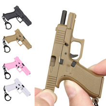 2021 New 45 Model Glock Keychain 1:4 Reduced Children Toys Decomposable Gifts Pistol Model For Boys Backpack Accessories