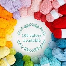 50 г/набор пряжа для вязания нитки молочная хлопковая пряжа из нескатывающаяся верхняя одежда прекрасного качества ручной Вязание нить для ...