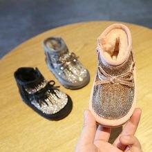 Ботинки Стразы для маленьких девочек зимние теплые ботинки на