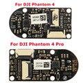 Оригинальный YR двигатель ESC плата чип печатная плата для DJI Phantom 4/4 Pro замена профессионального рыскания/рулон двигателя Ремонт Часть