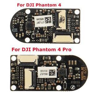 Image 1 - Original YR Motor ESC Board Chip Circuit Board for DJI Phantom 4/4 Pro Replacement Professional Yaw/Roll Motor Repair Part