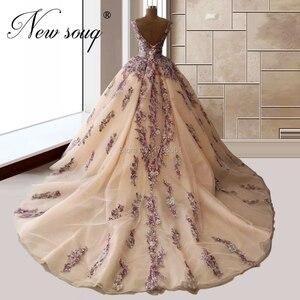 Image 2 - 구슬 보라색 미식가 가운 푹신한 볼 가운 이브닝 드레스 아랍어 두바이 2020 이슬람 맞춤형 긴 기차 드레스