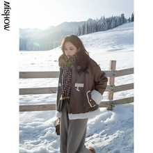 Winter Parkas Women Outerwear Overcoats Thickening Female Casual Fashion MISHOW for Warm