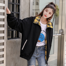 Milinsus Autumn Winter Jackets Two-sided Plaid Windbreaker 2019 Fashion Trending Womens Jacket Coat Outwear Casaco Feminino