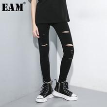 [EAM] גבוהה מותן שחור Slim מכנסיים חדש Loose Fit מכנסי עיפרון נשים אופנה גאות כל התאמה אביב סתיו 2020 1A698